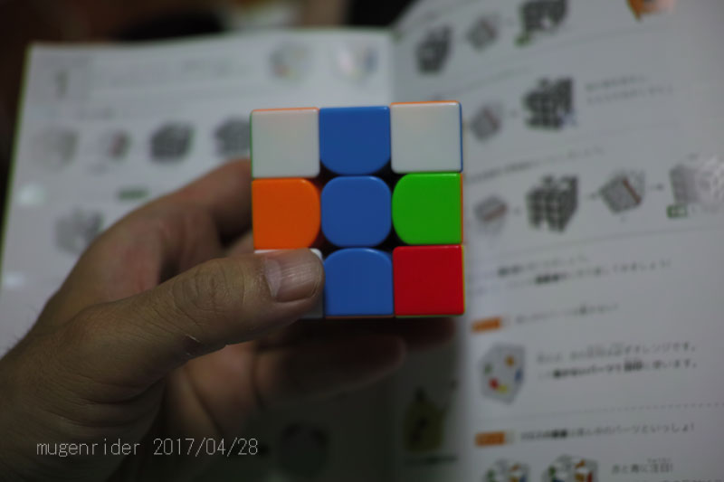20170428002.jpg