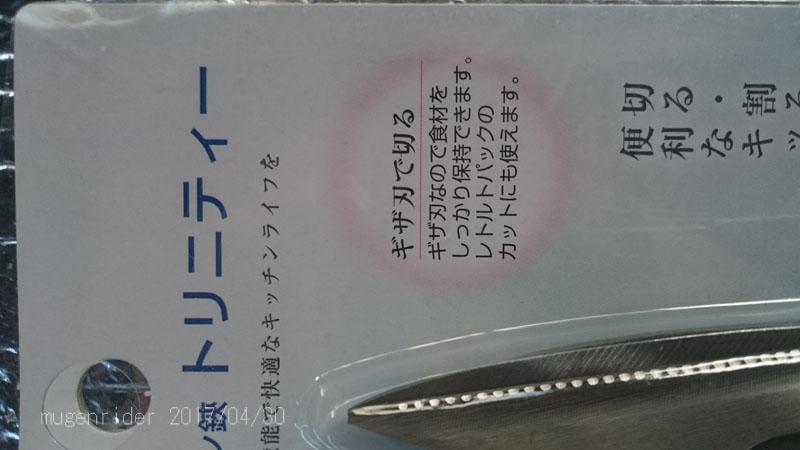 20170430009.jpg