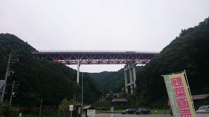 20170730001.jpg