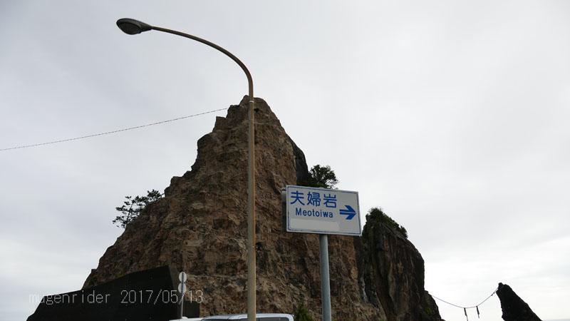 2017shikoku046.jpg