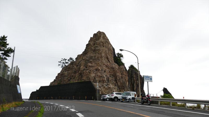 2017shikoku047.jpg