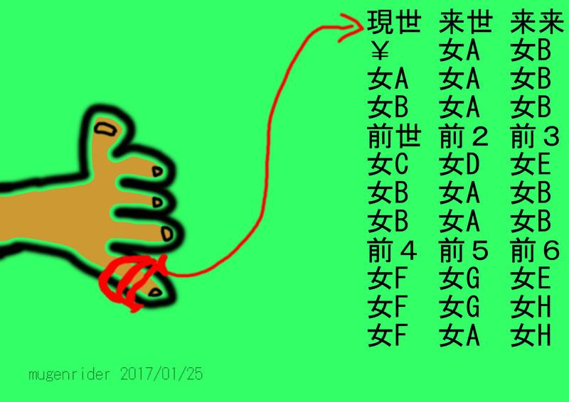 20170125003.jpg