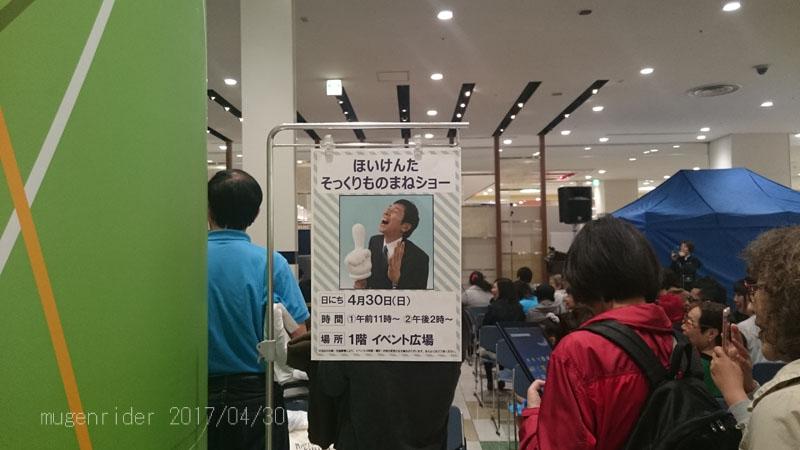 20170430005.jpg