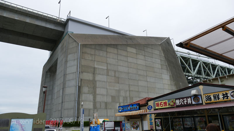 2017shikoku121.jpg