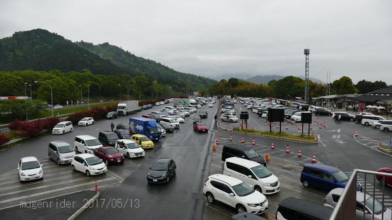 2017shikoku132.jpg
