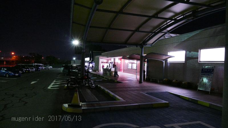 2017shikoku145.jpg