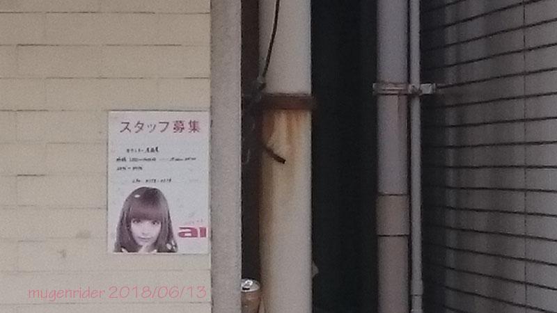 20180613002.jpg